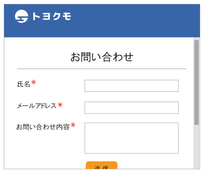 Iframe用の埋め込みコードの出力